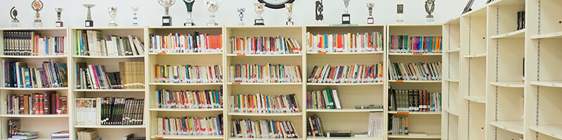 biblioteca-ies-san-adrian