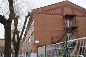 Estudios Instituto San Adrián